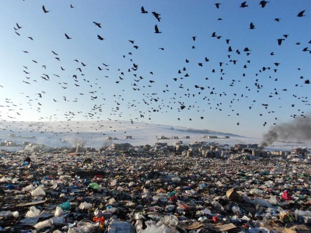 Groapa de gunoi neconforma